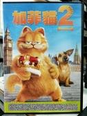 挖寶二手片-B02-032-正版DVD-動畫【加菲貓2】-國英語發音(直購價)海報是影印