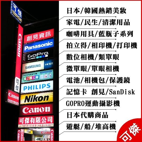 SanDisk micro SDXC 任天堂Switch 128G 記憶卡 增你強公司貨