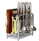 多功能不銹鋼刀架砧板架壁掛廚房置物架刀具筷子筒菜刀收納架坐式