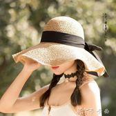 帽子女韓版遮陽帽防曬帽太陽帽春秋百搭沙灘帽海邊時尚夏草帽 卡卡西yys
