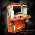 汽車收納車載椅背置物袋多功能...