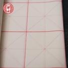 宣紙100張四尺四開毛筆米字格練習生宣紙