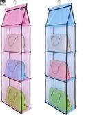 牛津布包包收納挂袋衣櫥衣櫃懸挂式多層防塵袋挂包【1件免運全館八九折】