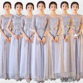 伴娘禮服女長款韓版大碼姐妹團名媛聚會洋裝/洋裝洋裝小夏季 街頭布衣