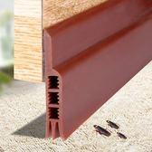 頂谷木門縫門底密封條隔音條擋風自粘型防盜門玻璃門窗保暖防風條