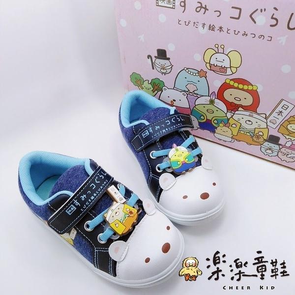【樂樂童鞋】【台灣製現貨】角落小夥伴休閒鞋-藍色 B014 - 現貨 台灣製 男童鞋 休閒鞋 運動鞋