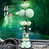 汽车挂件 汽車掛件貔貅車內吊飾男女保平安符吊墜擺件高檔車載後視鏡掛飾品新年提前熱賣