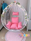 吊籃 吊籃藤椅吊床室內搖椅陽台家用單雙人鳥巢搖籃椅庭院秋千吊椅T 9色