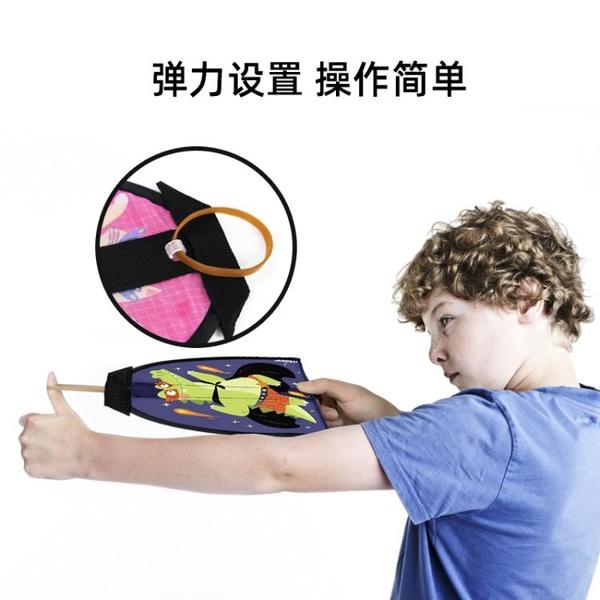 兒童便攜風箏卡通彈力彈射小風箏戶外玩具男女孩3-7歲 錢夫人小舖
