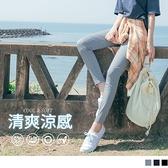 《KG0816-》台灣製造.涼感吸濕排汗纖細修長彈力窄管褲 OB嚴選