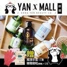 法國密碼 Mimare 500ml系列 - 橄欖精油洗髮沐浴露|柔順彈力潤絲精|蜂蜜蘆薈潤膚乳液【妍選】