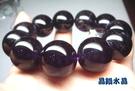 『晶鑽水晶』天然紫水晶手鍊 20mm 特級~早期商品~光亮度超優~送禮物佳~附禮盒*免運費
