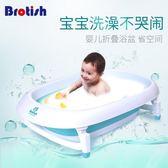 嬰兒浴盆新生兒用品寶寶洗澡盆折疊浴盆可坐躺通用洗澡桶大號加厚 歐韓時代