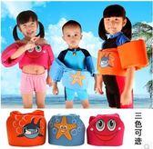 專業兒童救生衣浮力背心寶寶浮水衣游泳手臂泡沫救生圈