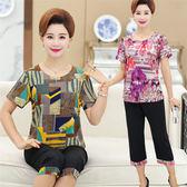 媽媽夏裝套裝女40歲50中年短袖衣服2018