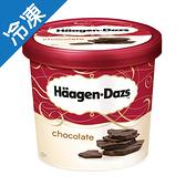 哈根達斯 冰淇淋迷你杯 巧克力 100ml【愛買冷凍】