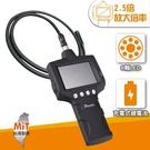 管道內視鏡管道檢修工業內視鏡 孔內管路內視鏡檢修探測器 汽修檢測內視鏡 台灣製造 12mmx1M