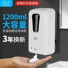 自動洗手液機免打孔家用衛生間酒店壁掛式洗手間感應泡沫皂液器.YTL 奇思妙想屋