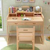 實木可升降兒童學習桌簡約寫字桌椅套裝家用小學生課桌椅兒童書桌