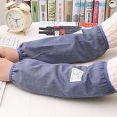 純棉長款袖套男工作日用套袖女辦公護袖