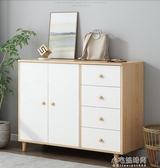斗櫃特價收納櫃實木儲物櫃簡約現代多功能組合櫃子斗櫥 YXS小宅妮