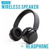 藍芽喇叭 美國聲霸SoundBot SB250 無線藍牙耳罩式耳機 + 無線喇叭 藍芽喇叭 sony 鐵三角