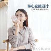 迷你背夾無線行動電源iPhonex876sePlusMax超輕薄行動電源【怦然心動】