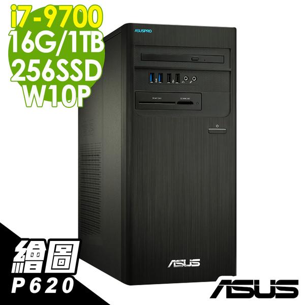 【現貨】ASUS 雙碟繪圖電腦 M840MB i7-9700/16GB/256SSD+1TB/P620/W10P