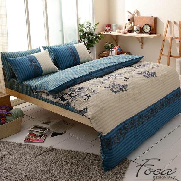 雙人/兩用被床包組-四件式100%精梳純棉【FOCA-佩茲莉亞】