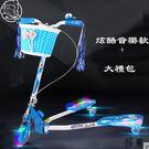 蛙式滑板  音樂款兒童滑板車3三輪4四輪蛙式剪刀滑滑滑輪踏板搖擺【現+預購】【莎芭】