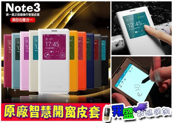 Samsung Note3 A7 A8 J3 Pro J7 Pro 2016 2017 S7/S7edge 感應視窗皮套背蓋/原廠型休眠喚醒/保護殼