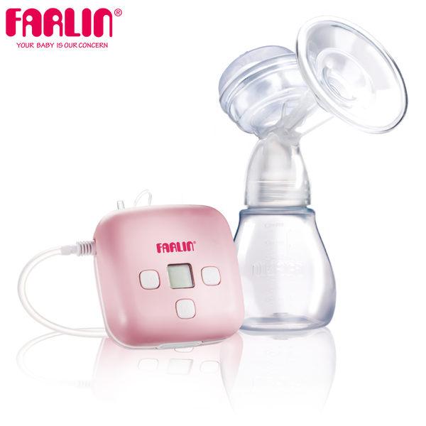 限時下殺【FARLIN】9段式電動吸乳器(含手動吸乳器替換配件/保固一年)