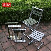 折疊椅 戶外折疊凳子馬扎加厚靠背軍工用釣魚椅小凳子折疊椅便攜板凳火車
