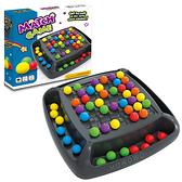 彩虹球消消樂 糖果遊戲消消樂 兒童桌遊 開心愛消除 邏輯訓練 早教 益智玩具 8026