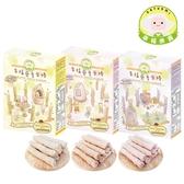 幸福米寶 藜麥米棒 寶寶米餅 嬰兒副食品 紅米 / 原味 / 紫米  1182