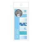 Kamio 半透明可撕式自黏便箋 標籤貼 貝殼 海水藍_KM25680