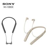 SONY WI-1000X 頸掛式耳機 採用降噪技術的無線Bluetooth