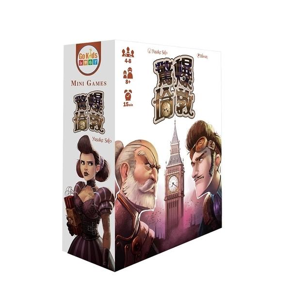 『高雄龐奇桌遊』 驚爆倫敦 Time Bomb 繁體中文版 正版桌上遊戲專賣店