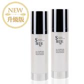 【超值2入】SIELE肌因全效活膚乳EX升級版