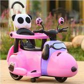 新款兒童電動摩托車三輪車6個月6歲輕便手推車小孩充電可坐玩具車   IGO