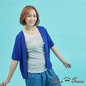 【Tiara Tiara】針織鈕釦純棉罩衫(白/藍)