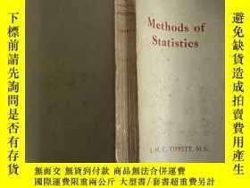 二手書博民逛書店Methods罕見of Statistics 統計學方法Y274039