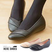 [Here Shoes]MIT台灣製 皮質韓版淺口淑女鞋娃娃鞋優雅圓頭楔型小坡跟2.5CM─AN357
