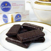 Les Gavottes 樂緹‧黑巧克力法式薄餅捲