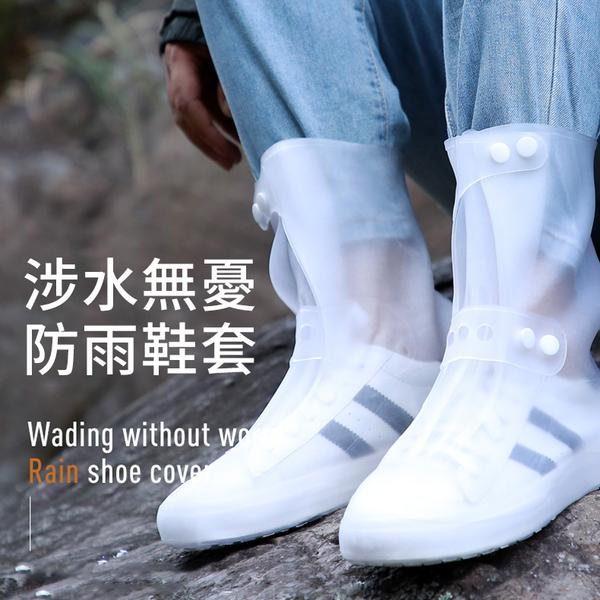 防水防雨鞋套 彈力矽膠鞋套 成人雨靴 雨鞋 機車雨鞋套 防滑加厚耐磨 登山鞋套 男女中筒雨鞋套