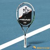 初學者網球拍男女士全碳鋁一體單人帶線回彈球訓練器套裝【勇敢者】