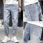 春季九分牛仔褲男士韓版潮流男裝寬鬆緊束腳哈倫褲小腳長褲子 印象家品