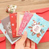 【BlueCat】聖誕節12月的禮物 迷你 卡片(一組6入)