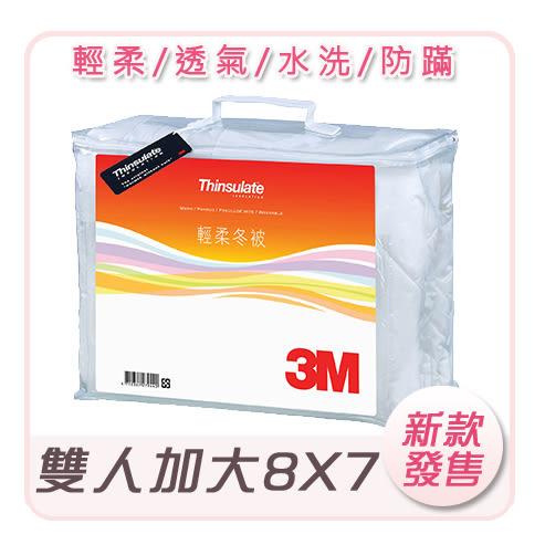 【新款上市】(現貨) 3M Z370 雙人加大 棉被 輕柔冬被 暖被 可水洗防塵蹣 另有單人被
