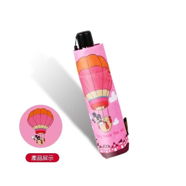 【迪士尼授權】三折黑膠防曬晴雨傘(尋夢環遊-米奇熱氣球)